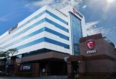 msi-company